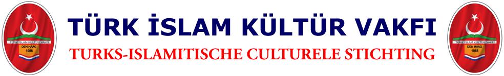Türk İslam Kültür Vakfı